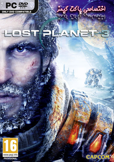 Download Free Lost 3 Lost Planet 3 Planet