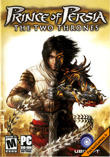 شاهزاده ایرانی 3 | Prince Of Persia 3: The Two Thrones