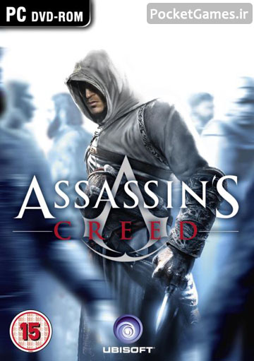 فرقه یک قاتل   Assassins Creed