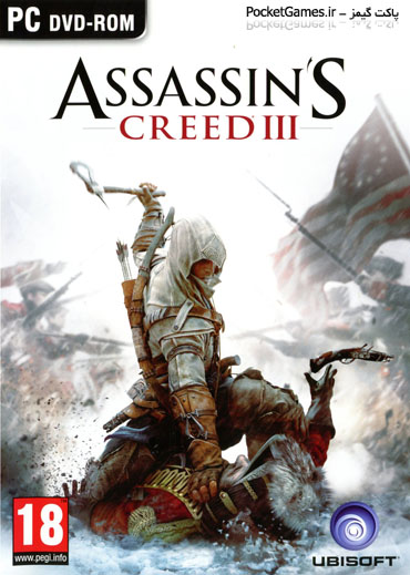 فرقه یک قاتل 3   Assassins Creeed 3