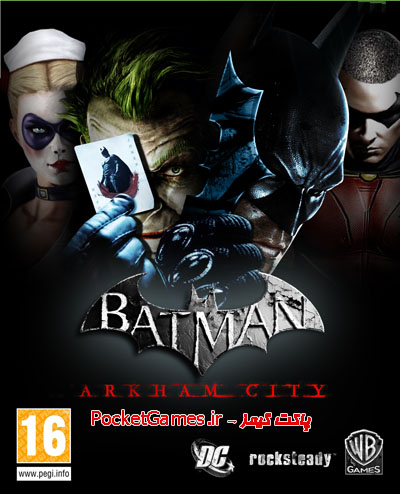 بتمن: شهر آرخام   Batman: Arkham City