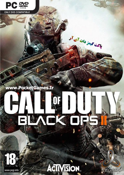 ندای وظیفه: عملیات سیاه 2   Call Of Duty Black Ops 2