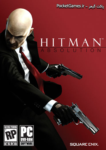هیتمن: بخشایش   Hitman Absolution