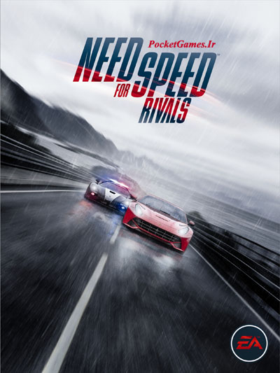 جنون سرعت: رقبا need for speed rivals