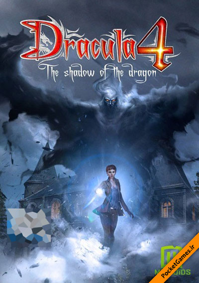 دراکولا ۴ – Dracula 4 The Shadow Of The Dragon (کامپیوتر – PC)