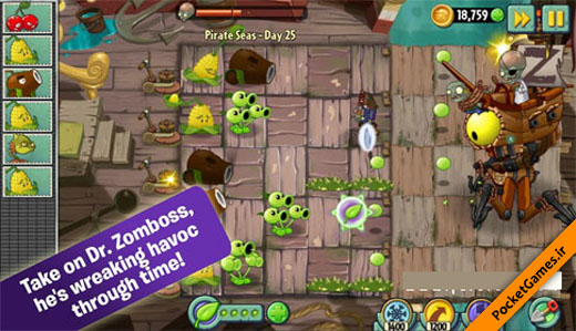 Plants-vs-Zombies-2-HD-5