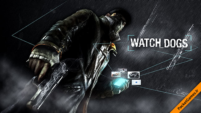 watch-dogs-multiplayer