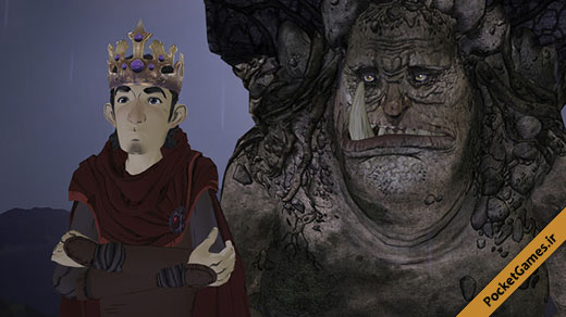 Kings.Quest_.Chapter.2.Rubble.Without.A.Cause