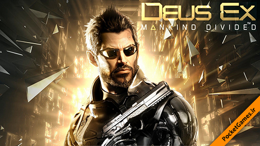 watch-deus-ex-mankind-divided-e3-gameplay-trailer-right-here-deus-ex-mankind-divided-458906