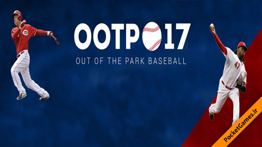 Out-of-the-Park-Baseball-17-Pc-Game-Free-Download