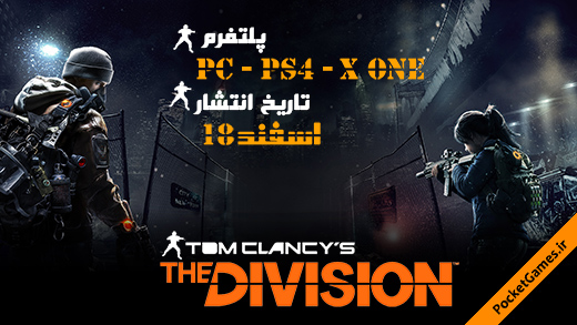 the_division-agents-wallpaper-game-1920x1080