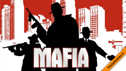 free-mafia-2-hd-desktop-wallpaper